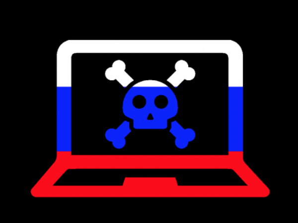 Россияне смогут жаловаться на киберпреступников на специальном сайте