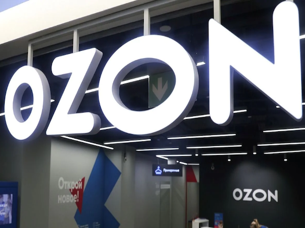 Ozon запустил bug bounty на HackerOne, предлагает до 120 000 р. за бреши