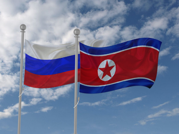Северокорейская кибергруппировка могла добраться до Ростеха