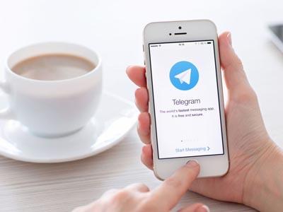 Обнаружен шифровальщик использующий протокол Telegram