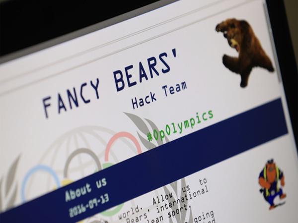 Fancy Bears хотят обнародовать новую информацию, касающуюся спорта