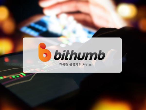 Биржу Bithumb оштрафовали за утечку данных пользователей