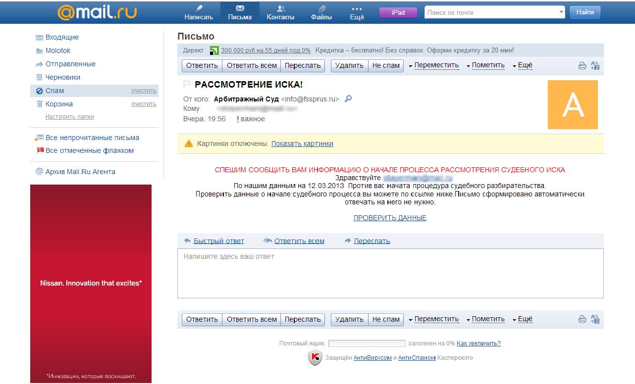 онлайн банки мошенники помощь в кредите без предоплат в красноярске