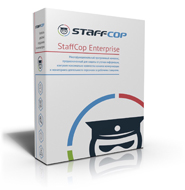 StaffCop Enterprise 3.1