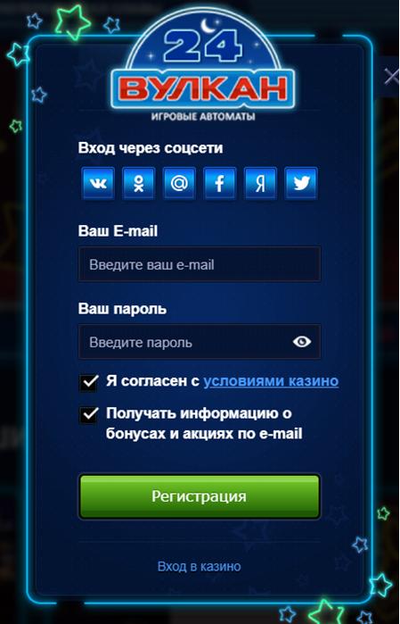 база данных адресов игроков казино e-mail