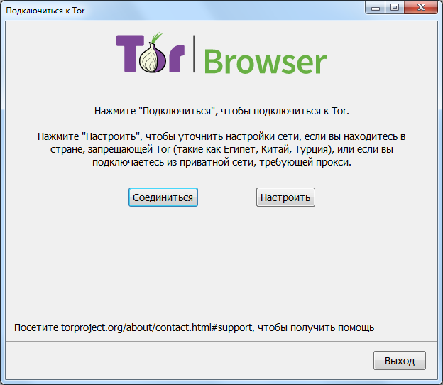 Порно сайты в tor browser hudra darknet 2015 hyrda