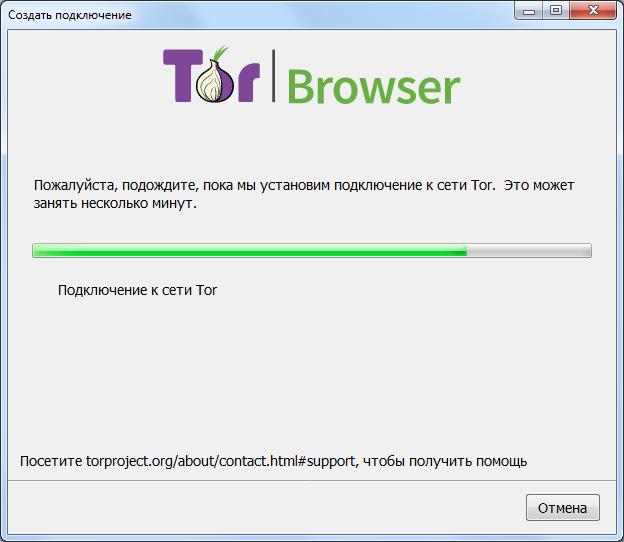 Тор браузер попытка соединения не удалась гирда как установить тор браузер на русском бесплатно hyrda вход