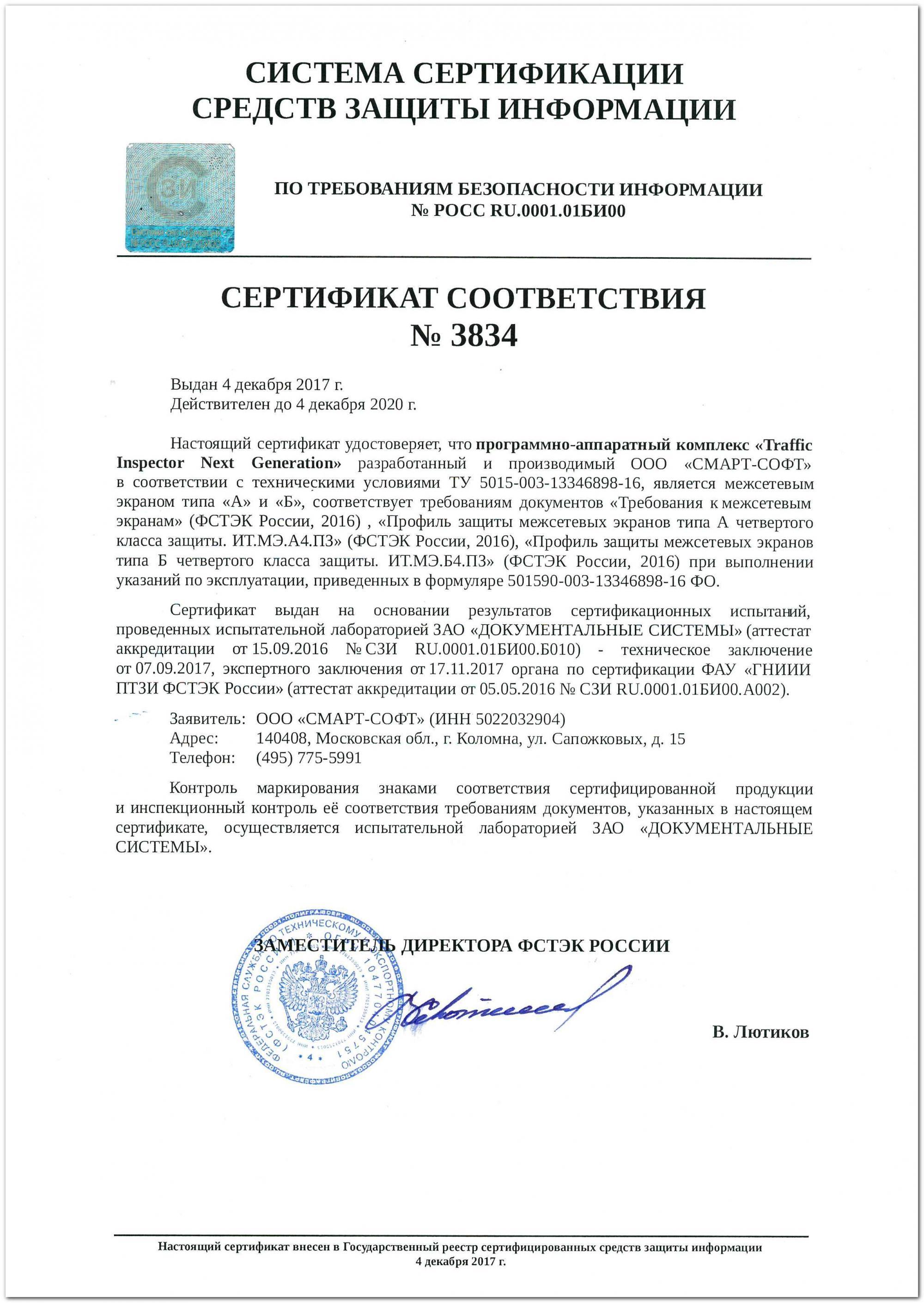 Внесение изменений документов сертификация стандартизация и сертификация продукции рк реферат