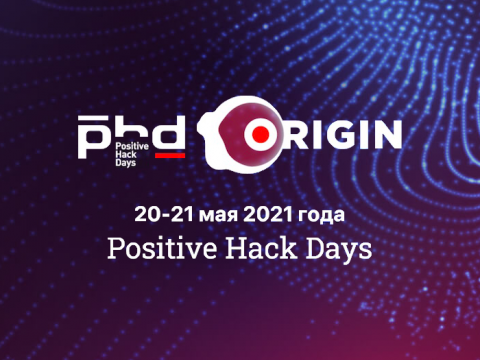 Positive Hack Days 10
