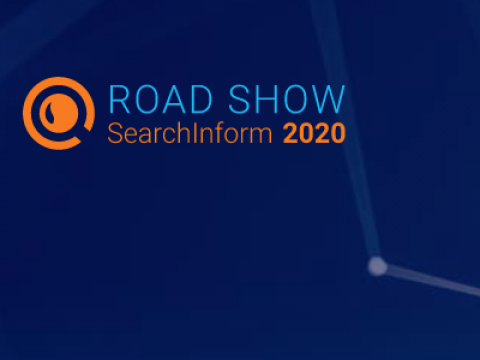 Road Show SearchInform в Самаре