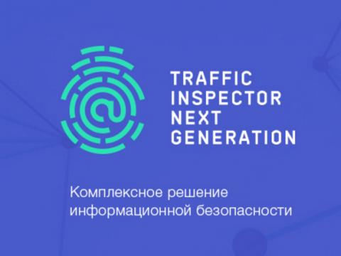 Traffic Inspector Next Generation