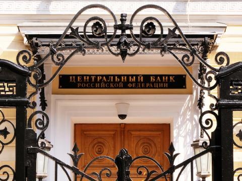 ЦБ может отказаться от обязательных форм отчетности банков об атаках