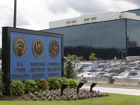 АНБ находится в кризисе после кражи хакерами кибероружия в 2016 году