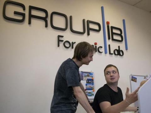 Blackmoon Financial Group и Group-IB будут сотрудничать в сфере ИБ