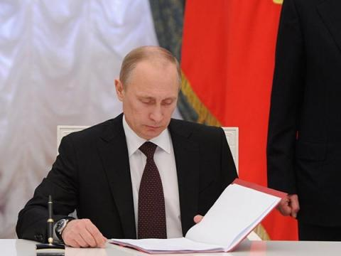 Путин подписал закон о запрете анонимайзеров
