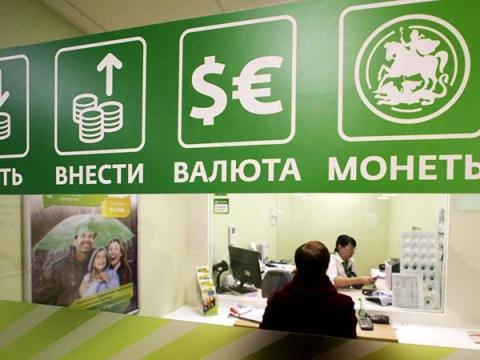 Сбербанк пресек деятельность мошеннического колл-центра