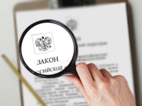 В России вступил в силу закон о запрете анонимайзеров
