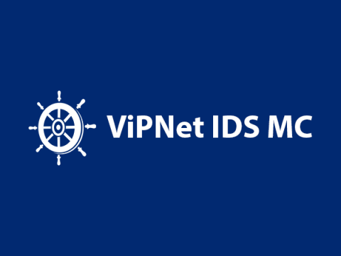 ViPNet IDS 3 от ИнфоТеКС получила сертификат ФСБ России
