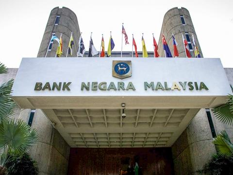 Малазийский центробанк сообщил о кибератаке через SWIFT