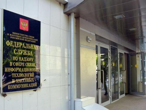 Роскомнадзор заблокировал 72 сайта о вредоносных программах