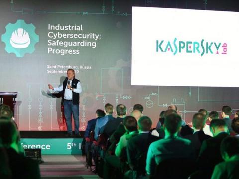 ЛК и страховой брокер Марш помогут промышленности управлять киберрисками