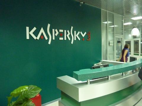 Лаборатории Касперского открыла первый Центр прозрачности в Цюрихе