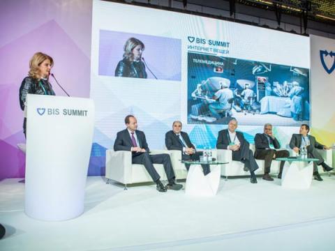 22 сентября в Москве пройдет юбилейная ХХ конференция BIS SUMMIT 2017