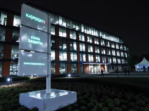 WSJ: власти России модифицировали софт ЛК для шпионажа за США
