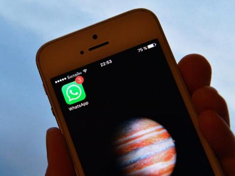 В Китае заблокировали WhatsApp