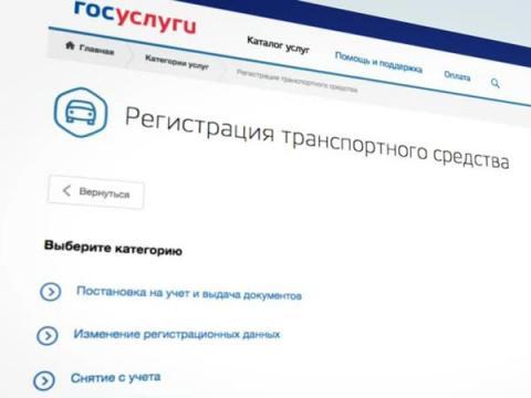 Хакеры замаскировали фишинговую атаку под рассылку о штрафах ГИБДД