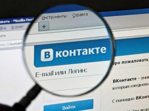 Власти Индии разблокировали доступ к сети ВКонтакте