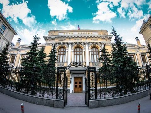 ЦБ РФ внесет изменения в кодекс корпоративного управления связанный с ИБ