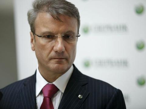 Президент Сбербанка предлагает создать МЧС в киберпространстве