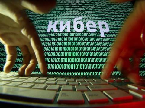 Франция присоединяется к обвинениям России в кибератаках