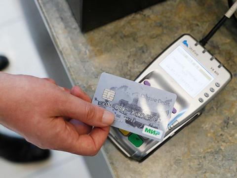 Мошенники украли с банковских карт 200 млн рублей