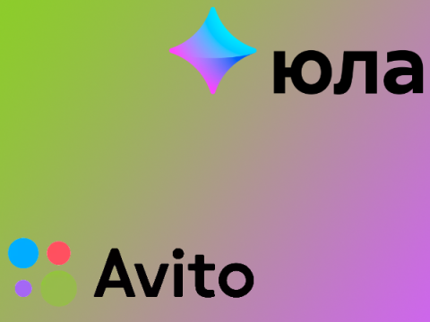 В Рунете активизировались фишеры, атакующие пользователей Юлы и Авито