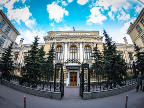 Центральный банк России хочет самостоятельно блокировать сайты