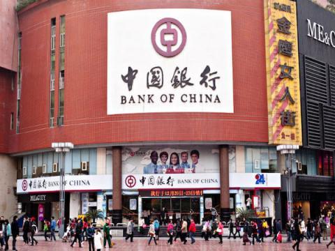 Банки Китая отказываются обслуживать россиян из-за введенных санкций
