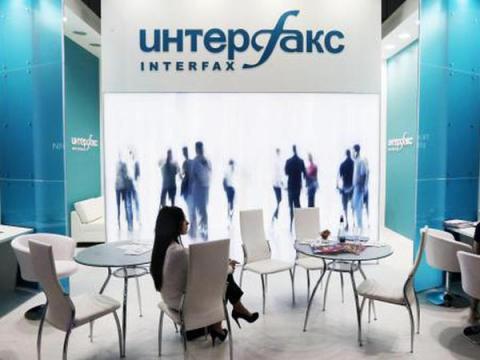 Работа Интерфакса будет частично восстановлена в течение часа