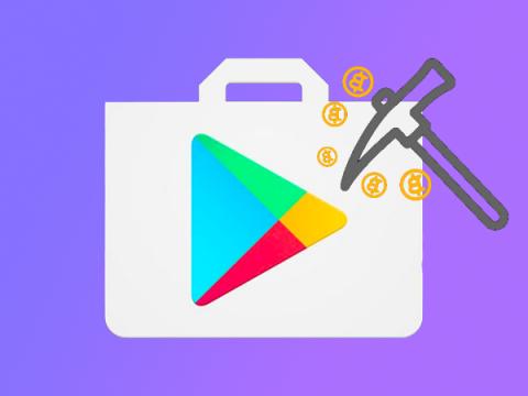 Фейковые Android-приложения для майнинга всплыли в Google Play
