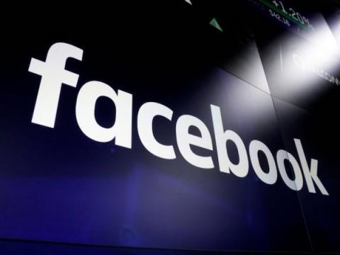 Пользователи пожаловались на сбои в работе Facebook