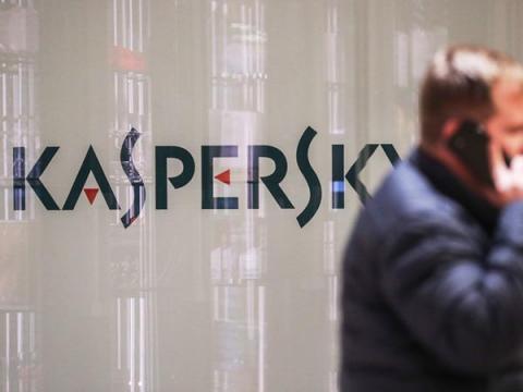 Конкуренты обвинили Лабораторию Касперского в чтении данных клиентов