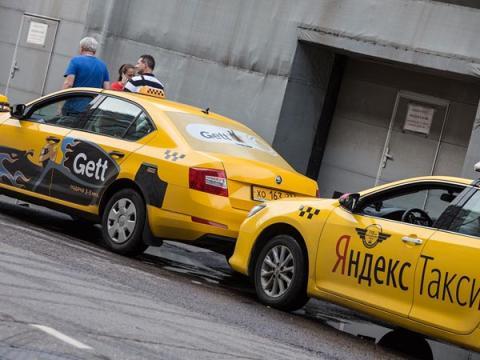 Gett подозревает Яндекс.Такси в слежке за телефонами клиентов