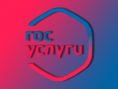 Кто-то ломает аккаунты Госуслуг, маскируясь под ЦОД Единой России
