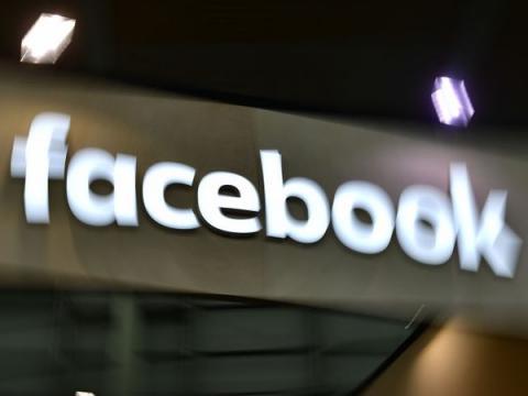 Внутренние переписки Facebook попали в руки Парламента Великобритании