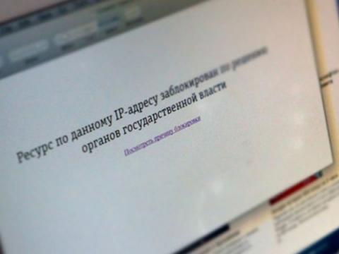 Операторы связи получили доступ к реестру запрещенных сайтов
