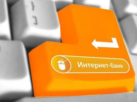 Из каждого третьего онлайн-банка можно украсть деньги
