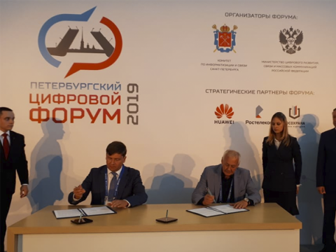 Газинформсервис и СберСервис подписали меморандум о сотрудничестве