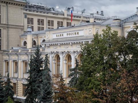ФинЦЕРТ насчитал 326 сайтов лжебанков, ущерб от них достиг 250 млн руб