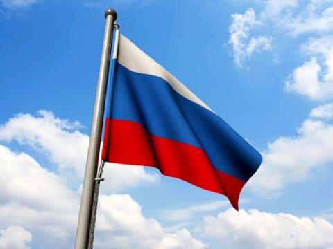 Россия заняла десятое место в Глобальном индексе по кибербезопасности